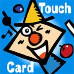 タッチカード.jpg