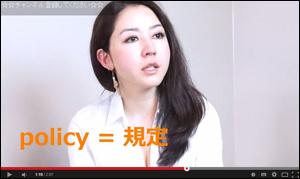 yuki04.JPG